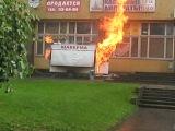 Взрыв шавермы в Калининграде на ул.Багратиона!!!!оператор классный :DDхах
